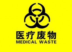 甘肃医药废弃物处理中心800平米医药冷库建造工程