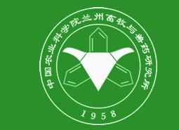 甘肃兰州畜牧兽医研究所400平米医药冷库建造工程