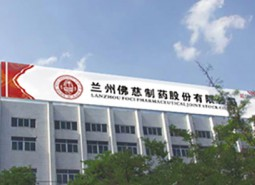 甘肃兰州佛慈制药股份有限公司400平米药品阴凉冷库建造工程