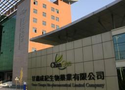 甘肃天水成纪药业股份有限公司500平米药品储藏冷库建造工程
